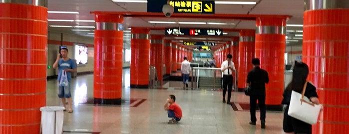 Xinzha Rd. Metro Stn. is one of Metro Shanghai.