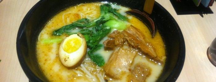Ajisen Ramen is one of Food/Drink.