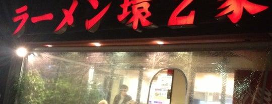 環2家 is one of 再来してもよいラーメン店.