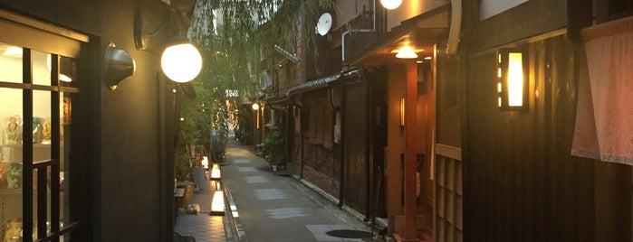 Kyoto Yanagikoji Taka is one of Japan.
