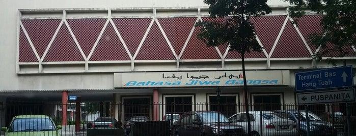 Dewan Bahasa dan Pustaka (DBP) is one of Learning Centers #2.