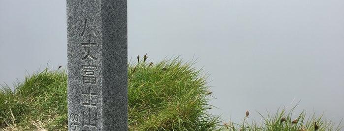 八丈富士 山頂 (西山) is one of Hachjojima.