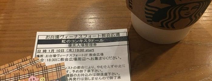 Starbucks Coffee ヴィーナスフォート ファミリー店 is one of Starbucks Coffee (東京23区:千代田・中央・港以外).