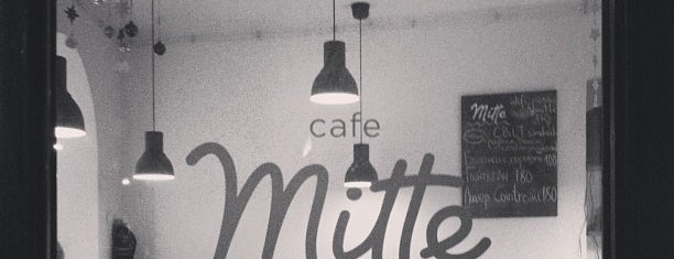 Mitte is one of Поесть.