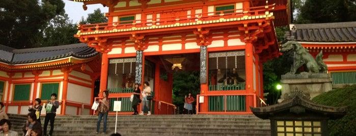 Yasaka Shrine is one of 神社.
