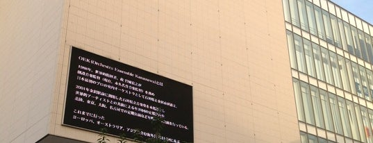 金沢フォーラス is one of 電源 コンセント スポット.
