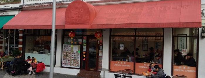 Oriental Canteen is one of Summer in London/été à Londres.