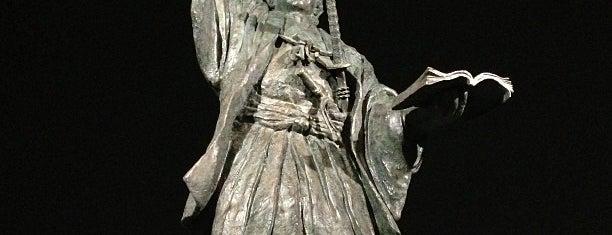 北海道坂本龍馬記念館 is one of Jpn_Museums2.