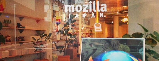 Mozilla Japan オフィス is one of Top Place.