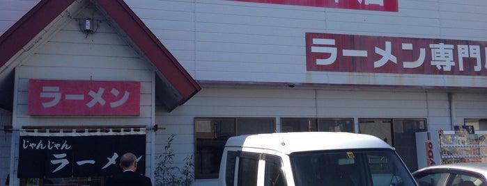 醤々ラーメン 総本店 is one of The 麺.