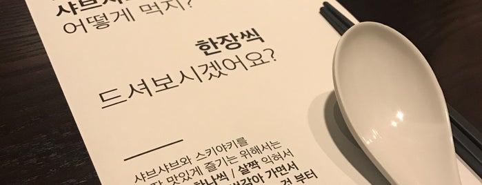 우에스토 is one of 강북.