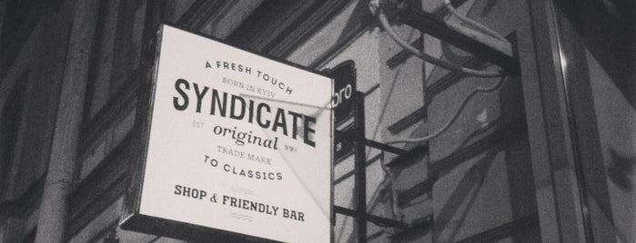 SYNDICATE shop&bar is one of Spb.