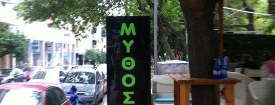 Μύθος is one of Athens Approved.
