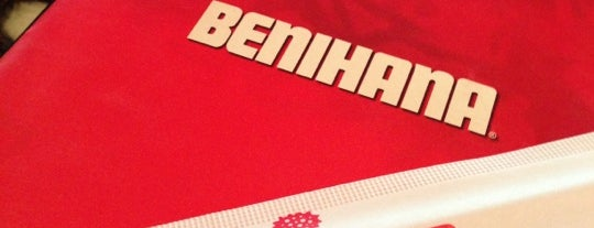 Benihana is one of Exploring Dallas~.