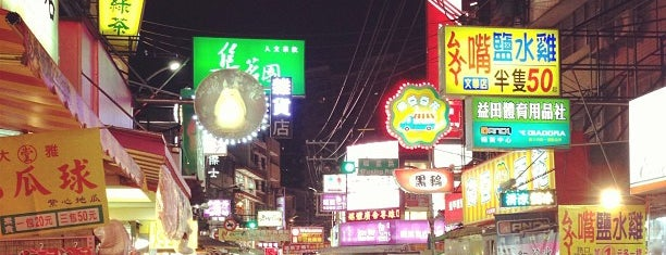 Fengjia Night Market is one of Taiwan.