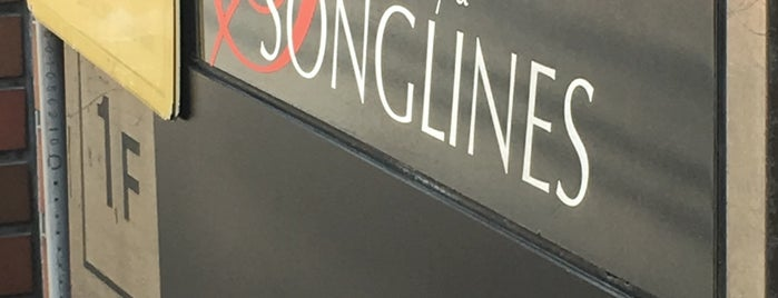 Songlines is one of ライブハウス.