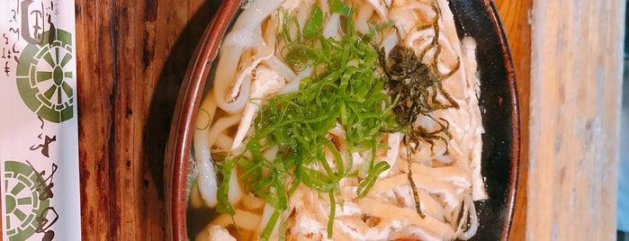 綱道 is one of KYO.
