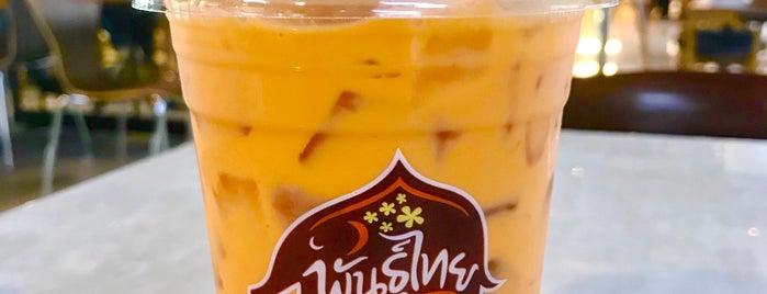 Punthai Coffee is one of ตะลอนชิม.