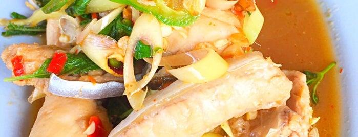 ร้านอาหารกินปลาทุ่งเศรษฐี is one of ตะลอนชิม.