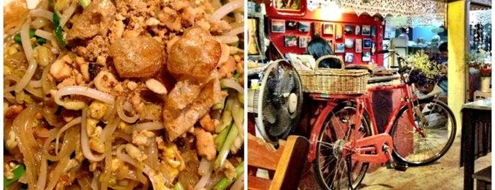 ครัวบ้านยิ้ม Thai Cuisine is one of ตะลอนชิม.