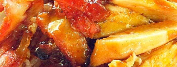โกเยาว์ ข้าวหมูแดง is one of ❀ ไปเที่ยวตรัง กินอะไรดีน้า?╭☆╯.