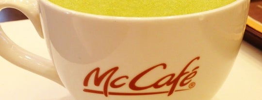 McDonald's is one of ตะลอนชิม.