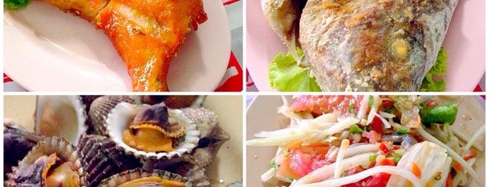 ป้าน้อยร้อยเอ็ด อาหารอีสาน is one of ตะลอนชิม.