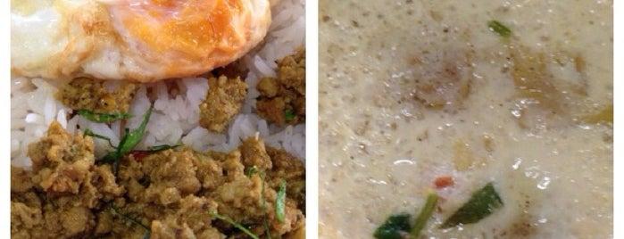 ข้าวแดงแกงร้อน is one of ตะลอนชิม.
