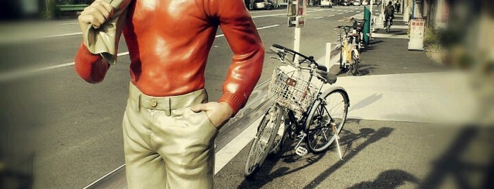 あしたのジョー立つんだ像 is one of サイクリング.