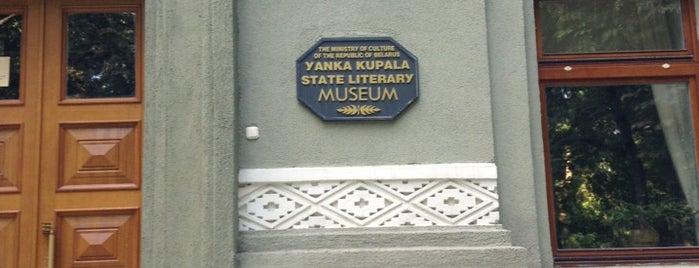 Музей Янкі Купалы is one of pet sounds.