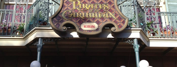 Pirates of the Caribbean is one of ディズニー.