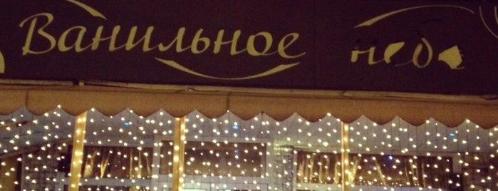 Ванильное небо is one of Рестораны.