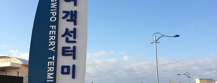 Seogwipo Port is one of Jeju.