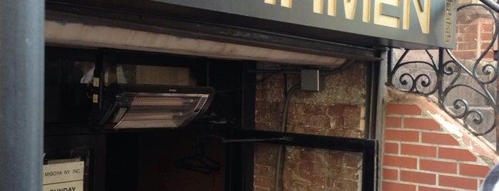 Totto Ramen is one of Manhattan Essentials.