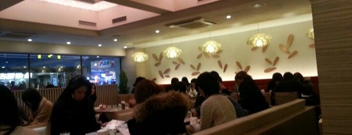 NOA CAFE 原宿店 is one of free Wi-Fi in 渋谷区.