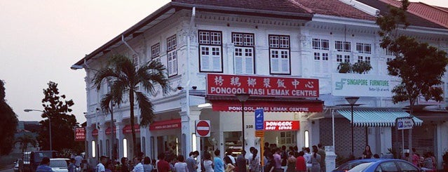Ponggol Nasi Lemak Centre is one of Singapore.