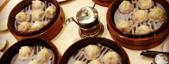 Ding Tai Fung Shanghai Dim Sum 鼎泰豐 is one of Not-Chicago.