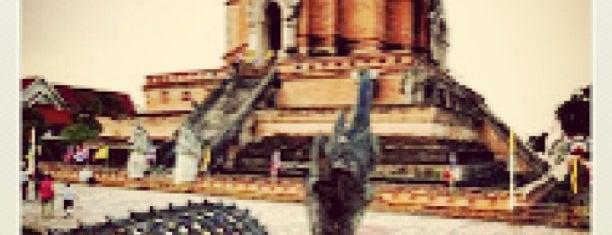 Wat Chedi Luang Varavihara is one of Chaing Mai (เชียงใหม่).