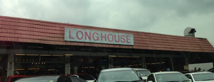 Longhouse Food Centre is one of Food.