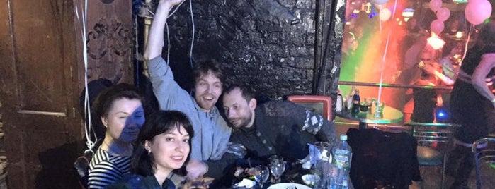 Клуб знакомств «Инкогнито» is one of Кафешки и ресторашки (2008-...).