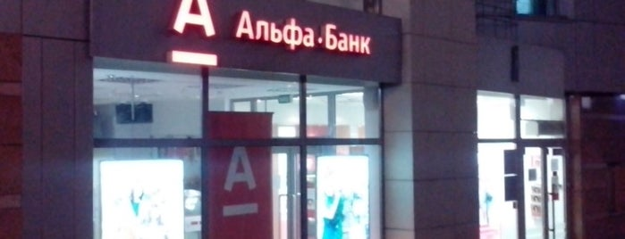 """Альфа-Банк is one of 5 Анекдоты из """"жизни"""" и Жизненные """"анекдоты""""!!!."""