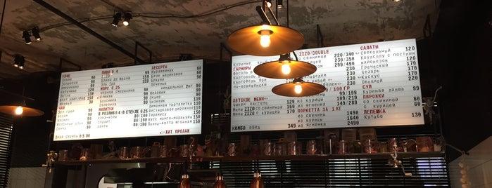 Porketteria Zizo is one of Cafe.