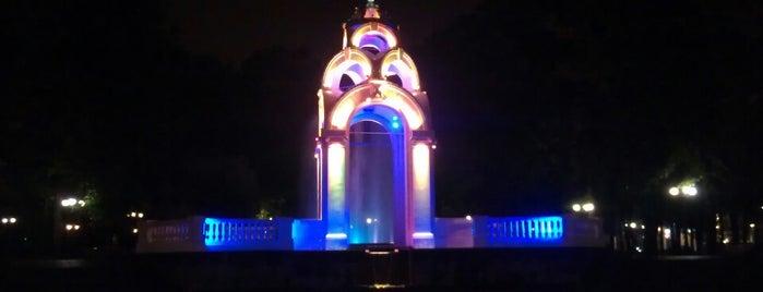 Зеркальная струя is one of Best places in Kharkov, Ukreine.