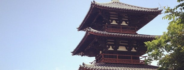 Hokiji Temple is one of お気に入り.