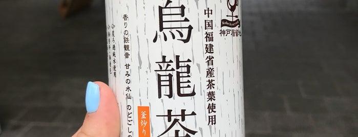 Dank Japanese supermarkt is one of Tokowijzer.