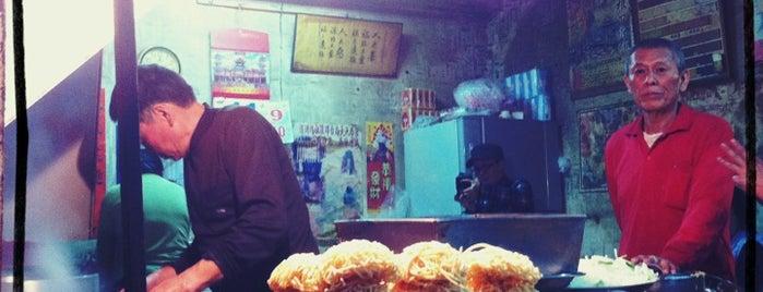 阿江炒鱔魚 is one of 台南吃不停.