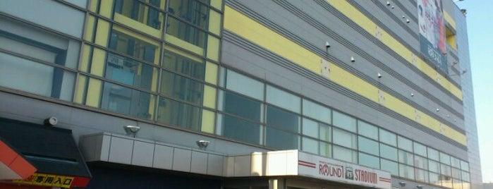 ラウンドワン 堺中央環状店 is one of 関西のゲームセンター.