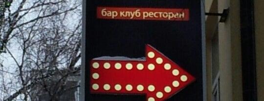 Куклы Пистолеты is one of hotspots.