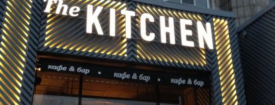 The Kitchen is one of Надо посетить.