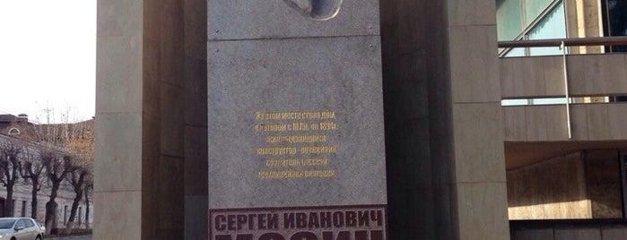 Памятник Мосину is one of Что посмотреть в Туле.